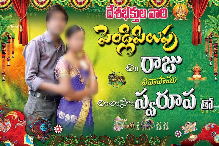abhayaads: Wedding flex banner design image