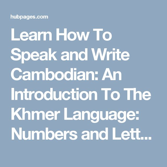 Learn how to read and write in khmer