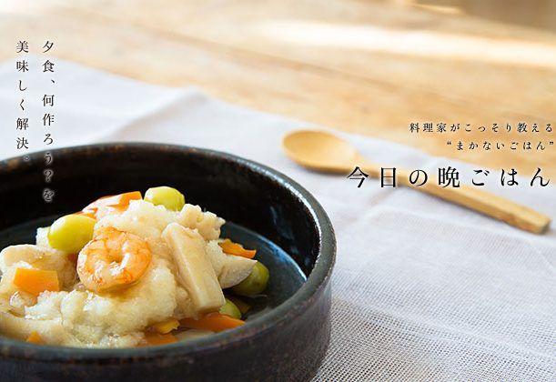 【根菜のかぶら蒸し】カブ、ニンジン、ゴボウ、ぎんなんと、旬の味覚をぎゅっと閉じ込めたひと皿は、おもてなしにもぴったり。