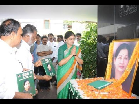 Admk's general secretary v. K. Sasikala Thamusanqa join now live video