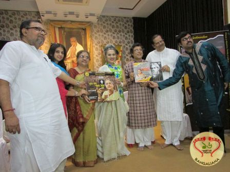 Hindustani Classical Music Institute Shrutinandan completed its twenty years. To celebrate the occasion, two music albums of Chandana Chakraborty was launched.