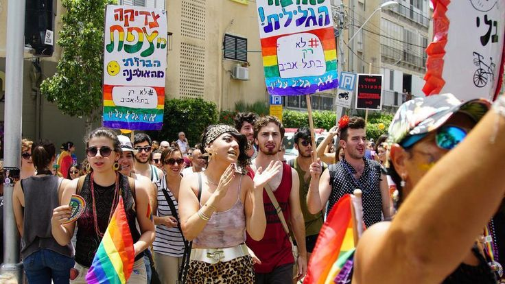 Photos of Tel Aviv Gay Pride Parade's Colorful Oasis | VICE | United States