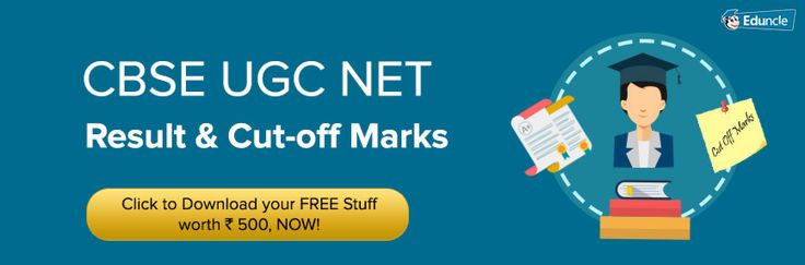 The candidates who appeared in the #CBSE #UGC NET Exam July 2016, must check expected Cut Off and Merit List..!! Click to know the result date here..