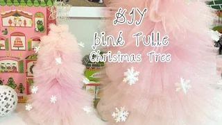 how to make a christmas tree out of tulle - YouTube