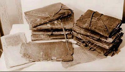 The Gnostic Society Library: The Nag Hammadi Library Alphabetical Index | Original translations of Nag Hammadi texts | The leather-bound codices found at Nag Hammadi in 1945