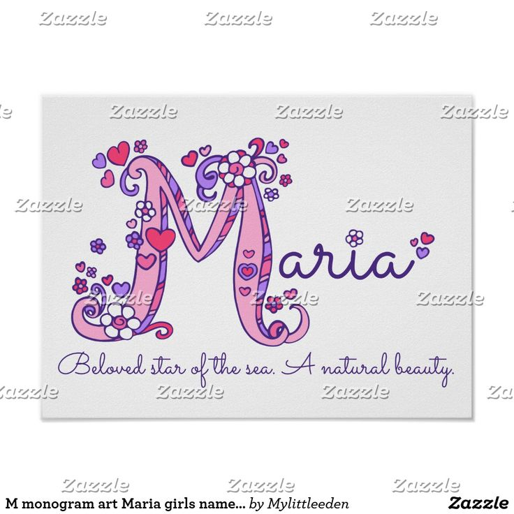 M monogram art Maria girls name meaning poster. Designed by www.mylittleeden.com #nameposters