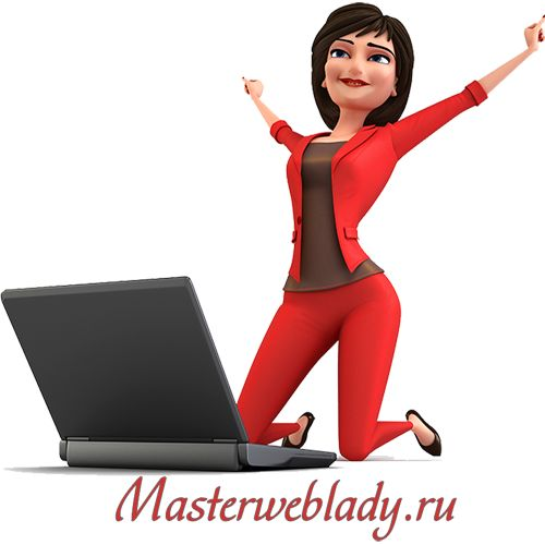 Фирменный стиль канала блога masterweblady.ru на youtube