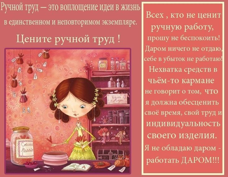 Кукольная мастерская Натальи Жук.Текстильные кук | ВКонтакте