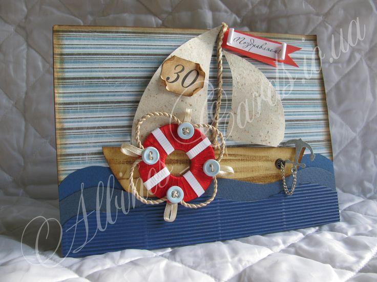 Днем рождения, открытки подводнику своими руками
