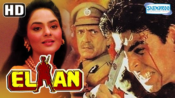 Watch free movies on https://free123movies.net/ Watch Elaan  (HD) (With Eng Subtitles)  Akshay Kumar - Amrish Puri - Madhoo  - 90s  Popular Movie https://free123movies.net/watch-elaan-hd-with-eng-subtitles-akshay-kumar-amrish-puri-madhoo-90s-popular-movie/ Via  https://free123movies.net