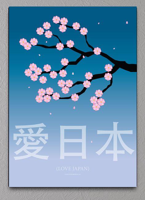 sakura plakat grafisk japansk kirsebær kirsebærblomst