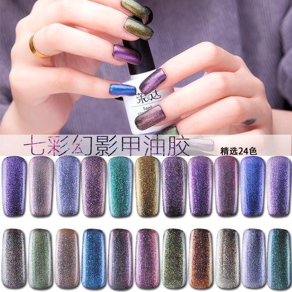 Новый список красочные хамелеон съемный цветной гель лак для ногтей блестящий небо Phantom станет пластичным Barbie QQ клей клей