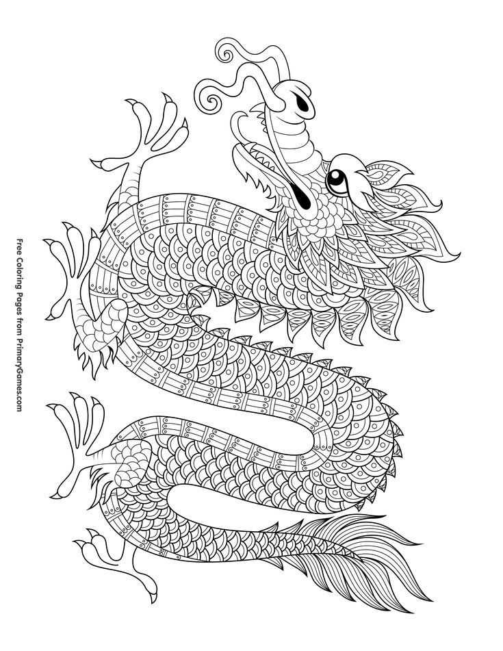 Free Printable Dragon Coloring Pages For Kids Dragon Coloring Page Easy Dragon Drawings Dragon Drawing