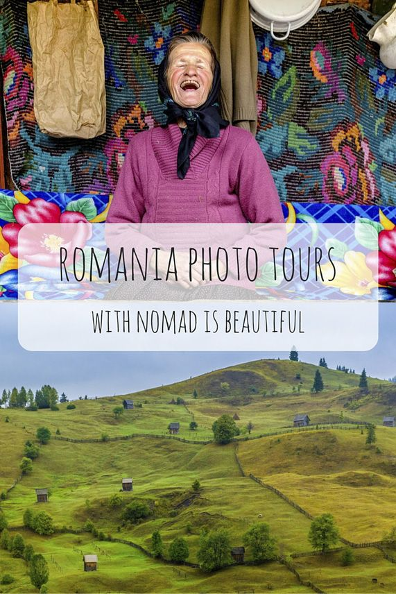 Amazing photography tours in Romania with Nomad is Beautiful next August! Check the post for amazing pictures of rural Romania!