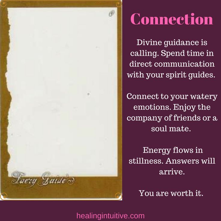 Here are your daily Healing Intuitive messages!  Answers lie in stillness. See more at http://healingintuitive.com. #guidance #energy