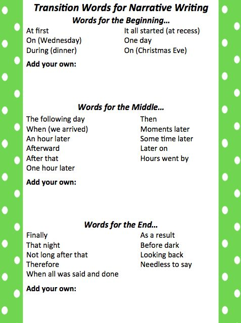 Leach Teach: Friday Freebie: Transition Words