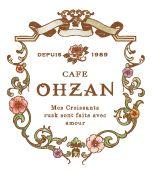 CAFE OHZAN – 【カフェ・オウザン】日本初のクロワッサン・ラスク