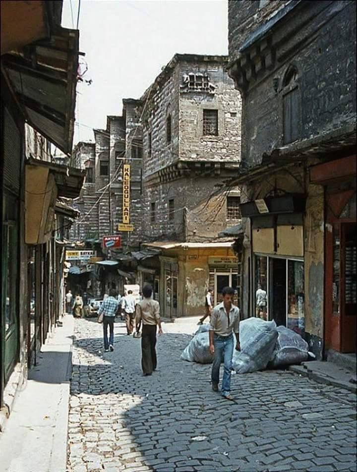 1979 yılında Mercan civarı, Anatolia, Turkey