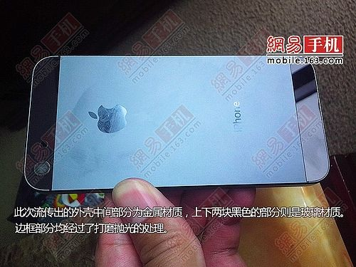 You Need To Pay 50000 Chinese Renminbi Hands On With IPhone 5 Parts For