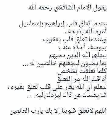 اللهم اجعل حبك أكبر حب في قلبي...♡❤