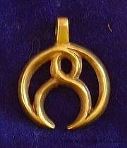 Moon amulet, Gochevo, South Russia, 11th Century. Moon pendants of this type were widely spread over X-XIII Rus. They were worn by women within necklaces or separately and symbolized moon, the feminine and fertility. Brass. Size 28 x 33 mm Crescent pendant p06