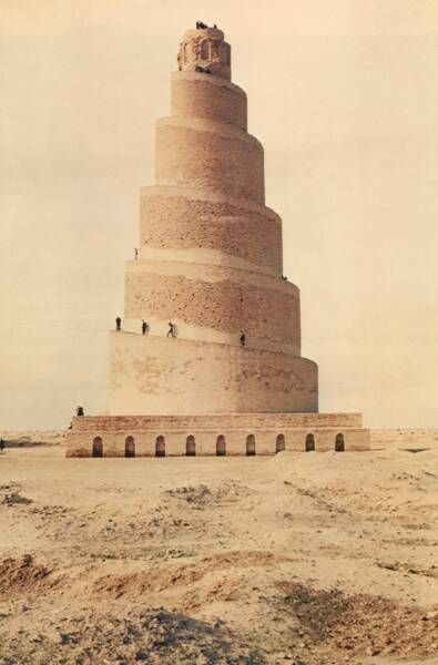 The Great Mosque of Samarra, Iraq, 9th century