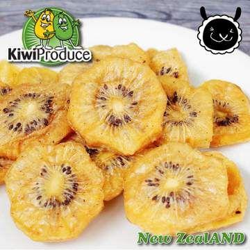 【壽滿趣- 紐西蘭原裝進口】Kiwi Produce 天然黃金奇異果乾100g/包 - PChome 24h購物