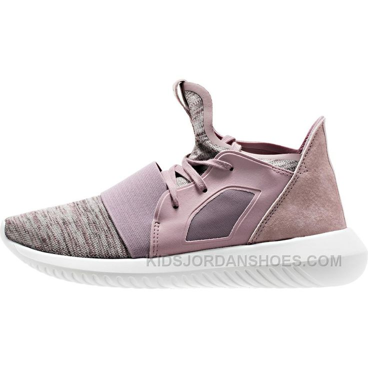 http://www.kidsjordanshoes.com/adidas-tubular-defiant-