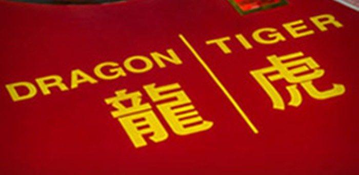 Tips Bermain Judi Dragon Tiger Agar Menang