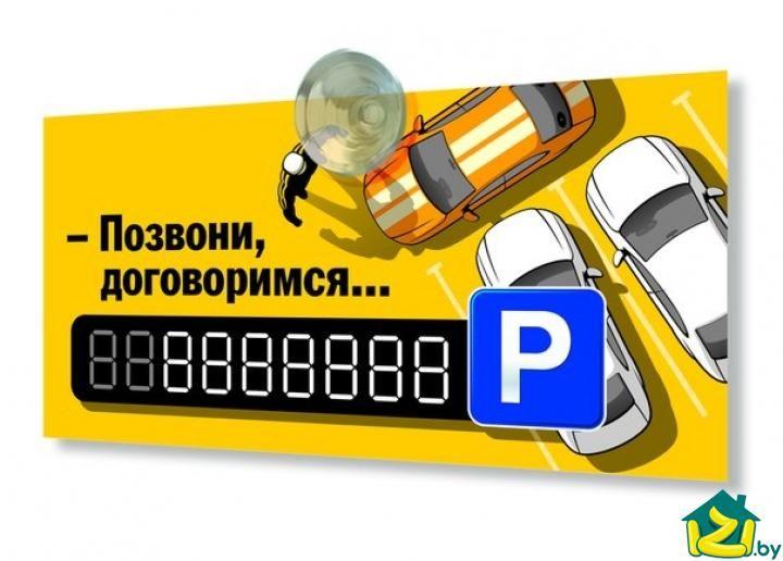 автовизитки: 4 тыс изображений найдено в Яндекс.Картинках
