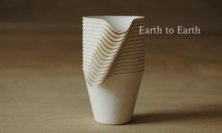 Single-use paper ware for spiritual enrichment | W A S A R A