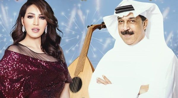 أسماء لمنور تلتقي عبدالله الرويشد في حفل عيد الفطر بالكويت اخبار الفنانين Celebrity News Celebrities