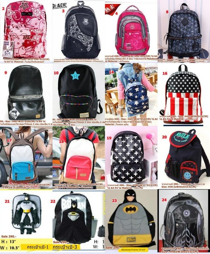 กระเป๋าเป้นักเรียน เกาหลี ญี่ปุ่น