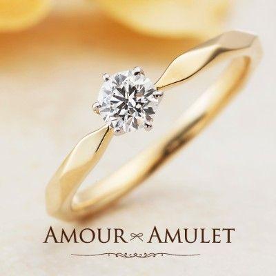 婚約指輪一覧 | Amour Amulet | 婚約指輪・結婚指輪 | マイナビウエディング #engagementrings