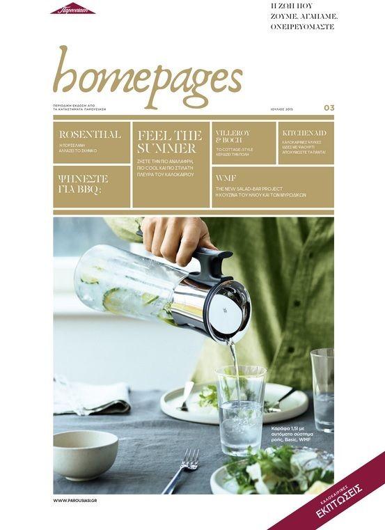 Το 3ο τεύχος του Homepages είναι εδώ. Αναζητήστε το προσωπικό σας δωρεάν αντίτυπο στα καταστήματα Παρουσίαση ή ξεφυλλίστε το online στο http://issuu.com/sarafidisgroup/docs/maghomepages_03?e=5948110/14162957