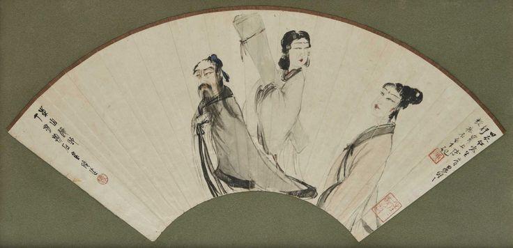 20 - 325 000 €. Fu BAOSHI (1904-1965). Dong Shan Yi Zhi (représentation d'un lettré et de deux servantes), 1947. Encre et couleurs sur papier en forme d'éventail. Larg. : 51 cm Pescheteau-Badin, vente le 13 juin 2015