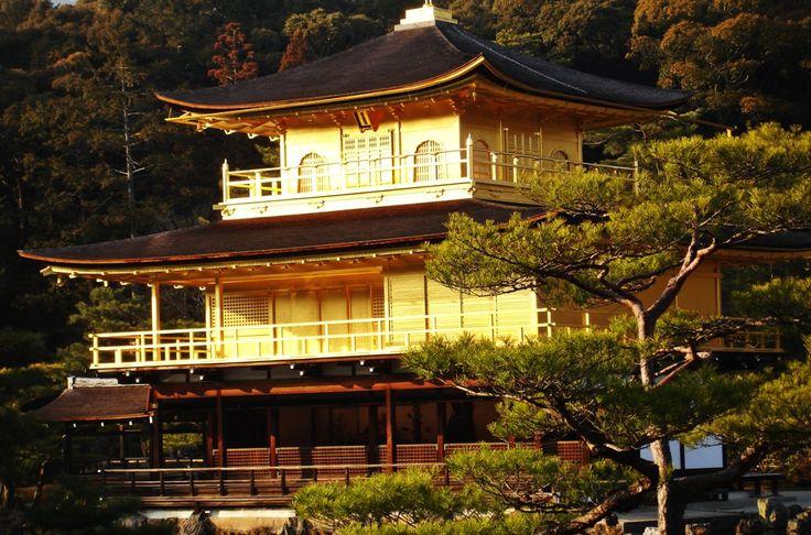 Kinkauji, Kyoto Japan