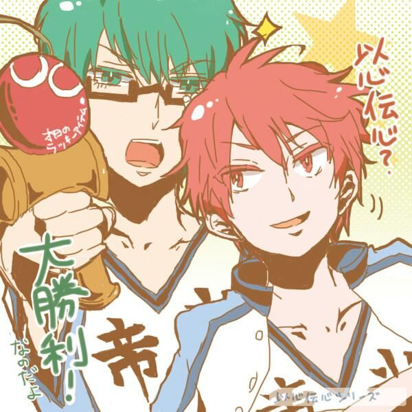 159 Best Images About MidoAka On Pinterest