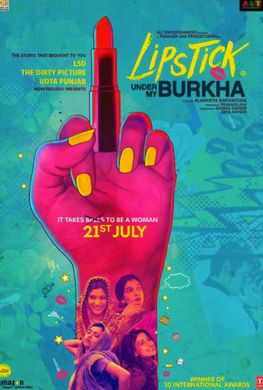 Download Lipstick Under My Burkha 2017 Movie. you can download latest hd movies to your all devices. We provides you to latest movies.