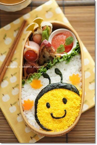 Kawaii Egg Honeybee Kyaraben Bento Lunch