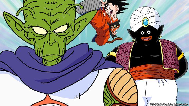 Dragon Ball Box: 23 Torneo de Artes Marciales | Anime y Manga Revista Online de Noticias y Actualidad [Mision Tokyo]