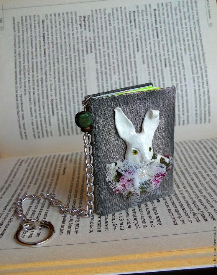 Купить Миниатюрная книжка-брелок - комбинированный, брелок на сумку, брелок для ключей, ручная авторская работа