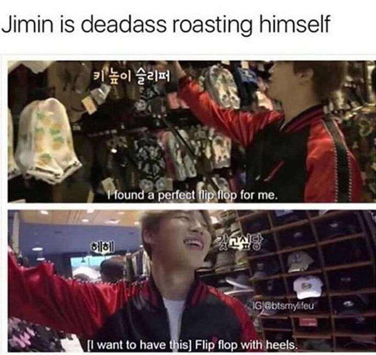 Jimin in hell he said XD