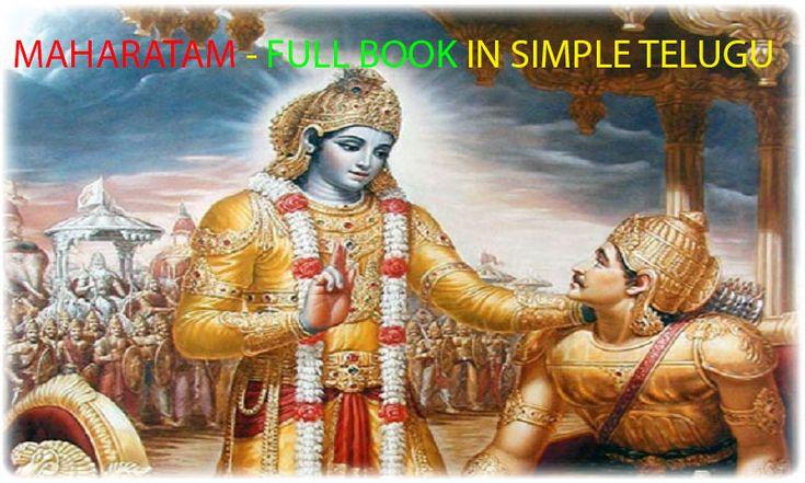 Mahabharatam in SIMPLE Telugu FULL book PDF