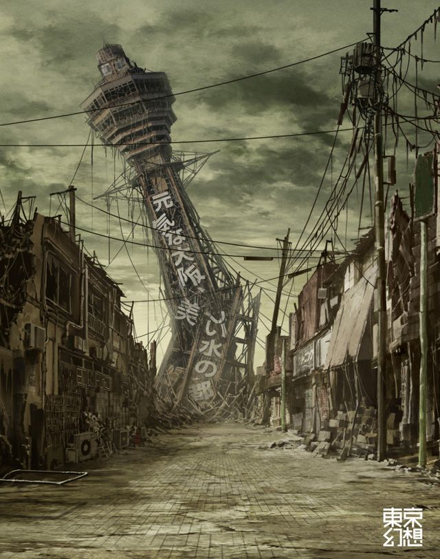 The illustrations of TokyoGenso (a.k.a. Tokyo Fantasy) depict a post-apocalyptic Tokyo devoid of people and overtaken by nature.