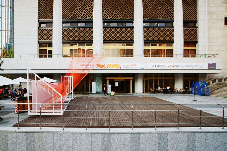 Gallery of Autumn Art Breeze at Sejong Art Center / Boundaries architects - 3