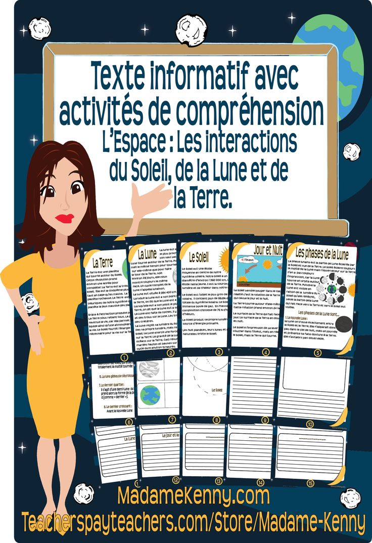 Our latest French Immersion product is titled  Texte informatif avec activites de comprehension. This product could be the perfect addition to your space unit. For more information about our latest product please click... https://www.teacherspayteachers.com/Product/Texte-informatif-avec-activites-de-comprehension-2422384