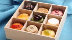 Special Sweets Collection available only through pre-order :: Hyatt Regency Kyoto
