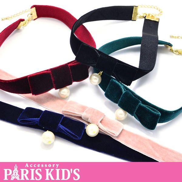 Velour Ribbon Pearl Choker necklace | Imitation Womens cute accessories Hara-Juku series summer birthday gift pariskids