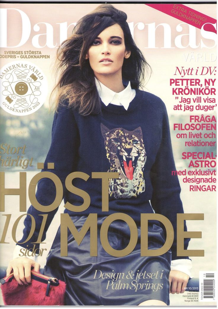 Julie Fagerholt / Heartmade Leather skirt on the cover of Damernas Värld